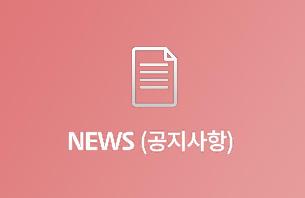 004-수정