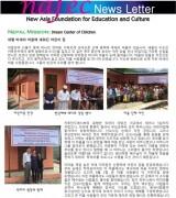 크기변환_크기변환_nafec newsletter(2016-2)-1