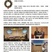 크기변환_2017 성탄 편지 pg01